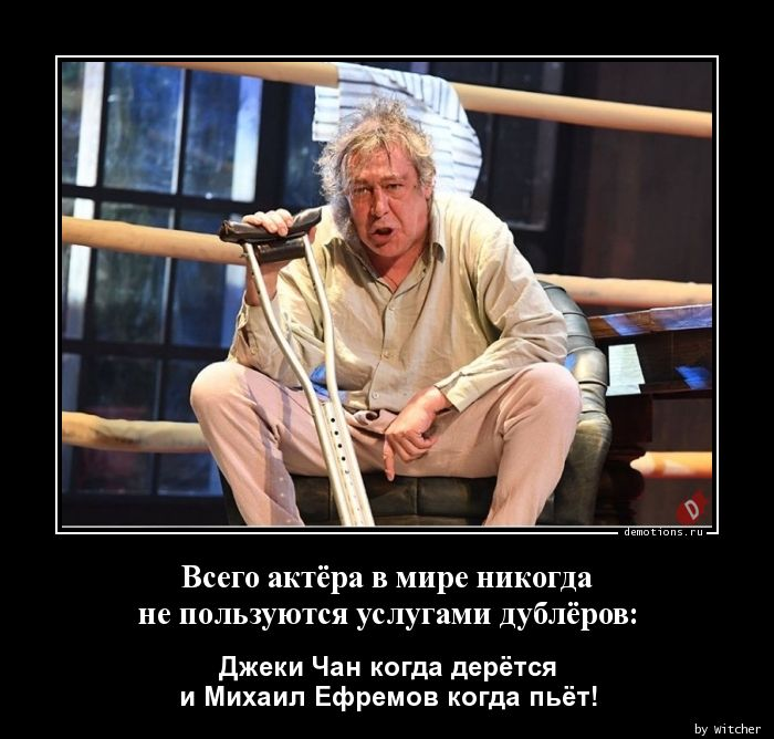 Анекдоты Про Артистов