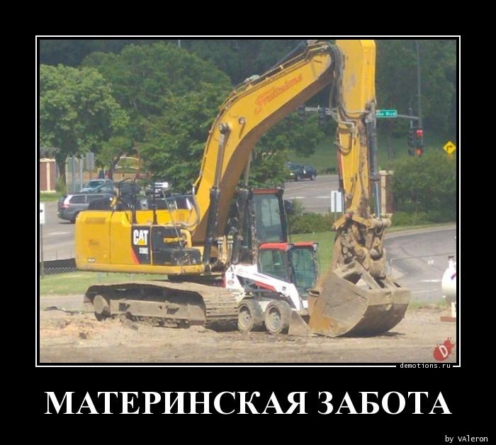 МАТЕРИНСКАЯ ЗАБОТА