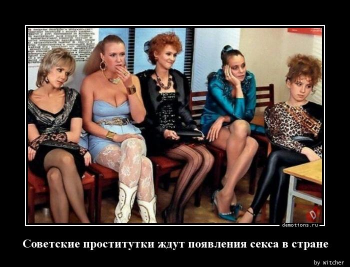 Vip проститутки в стерлитамаке
