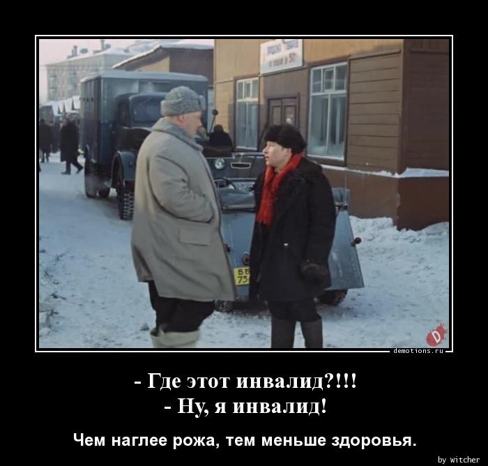 """У Кернеса просять суд обмежити право на свободу мирних зібрань. Мета - знесення намету """"Все для перемоги"""" в Харкові - Цензор.НЕТ 7907"""