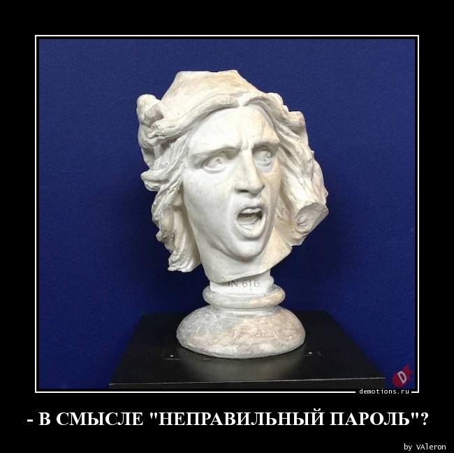 - В СМЫСЛЕ