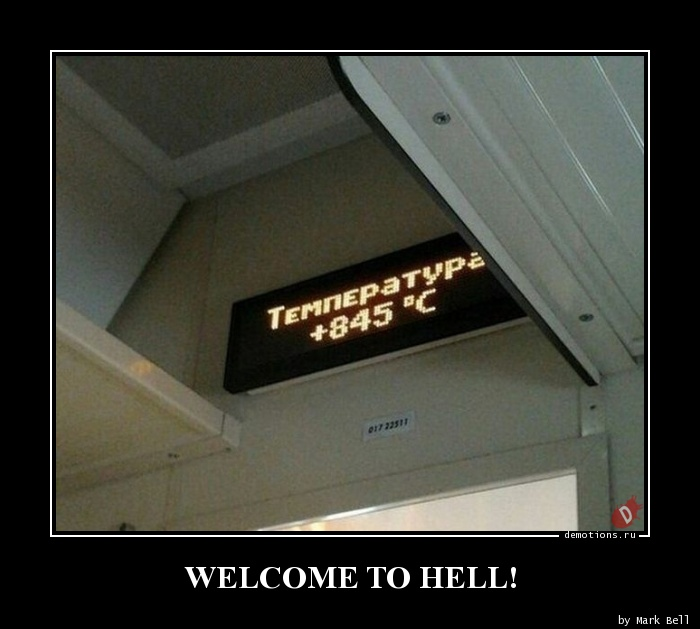 WELCOME TO HELL!