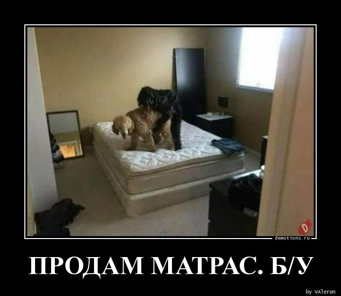 ПРОДАМ МАТРАС. Б/У