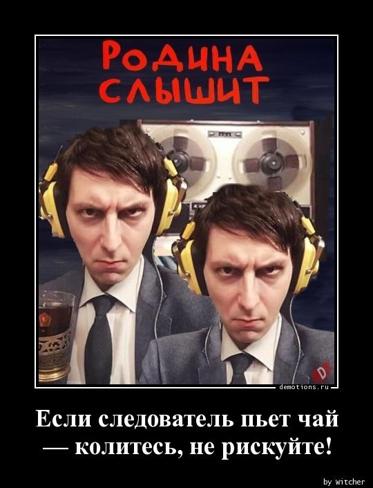 """Холодницький заявив про нове прослуховування з боку НАБУ: кабель тягнули з """"Охматдиту"""" - Цензор.НЕТ 1015"""