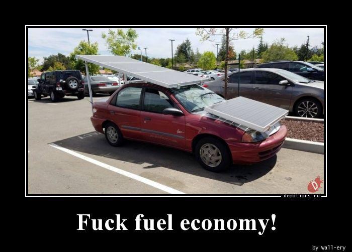 Fuck fuel economy!