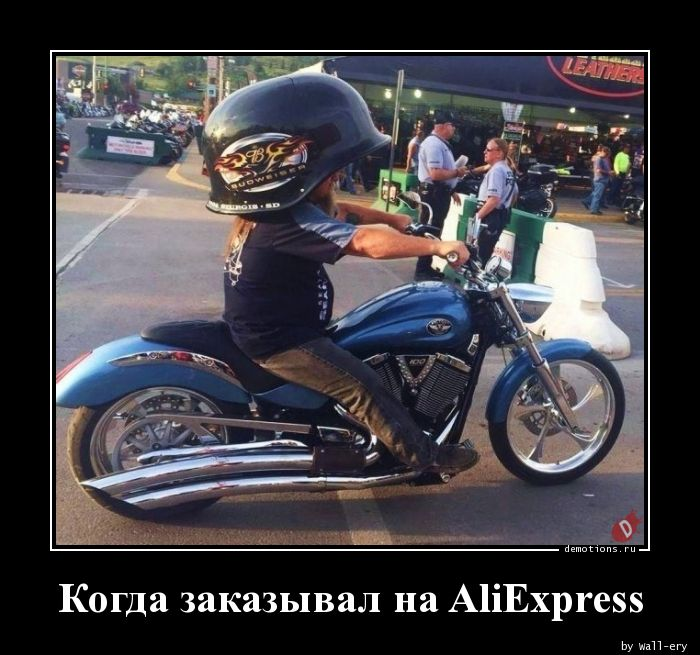 Когда заказывал на AliExpress