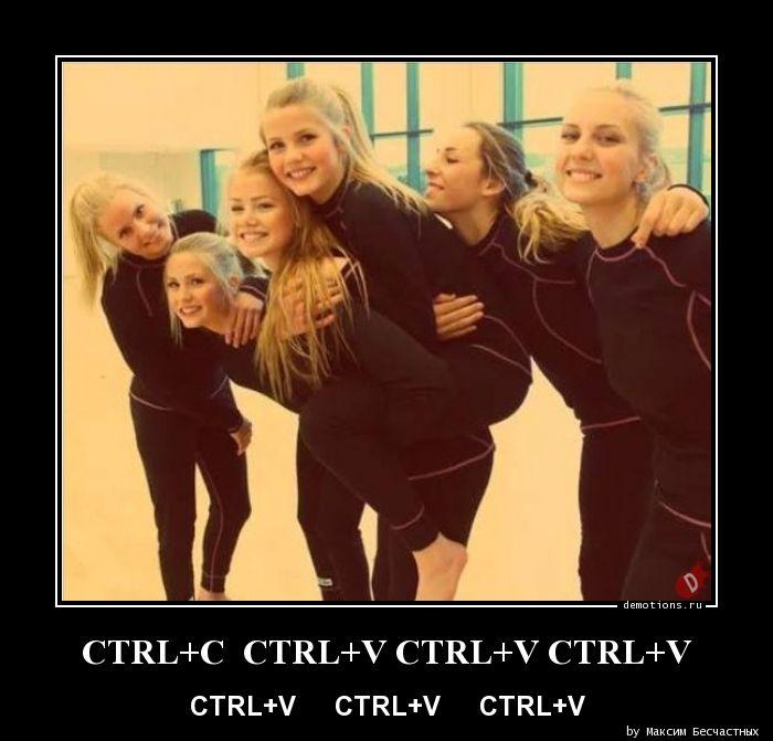 CTRL+C  CTRL+V CTRL+V CTRL+V