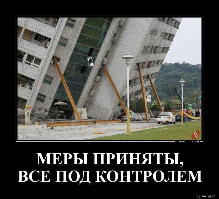На складах Минобороны в Калиновке произошли взрывы - Цензор.НЕТ 8475