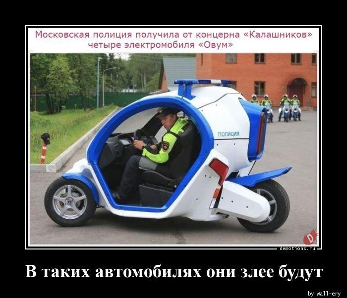 В таких автомобилях они злее будут