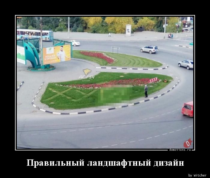 Правильный ландшафтный дизайн