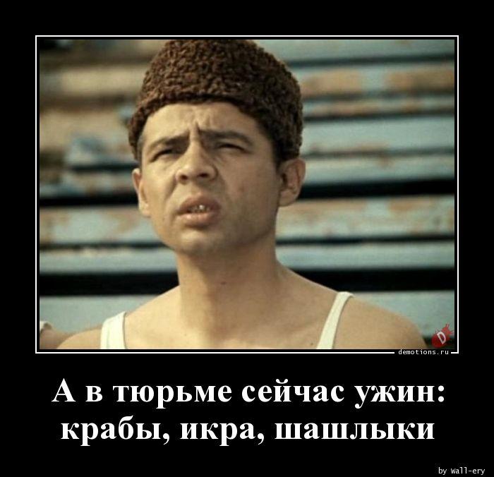 """Осужденных хотят перевести на """"индивидуальную систему содержания"""", - Минюст - Цензор.НЕТ 5297"""