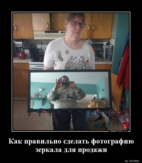 Как правильно сделать фотографию  зеркала для продажи