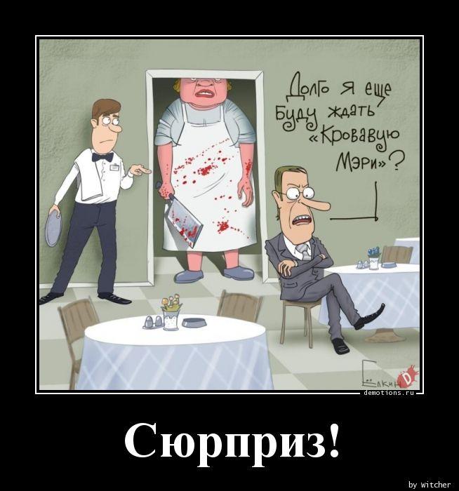 Несколько анекдотов для вас :-))