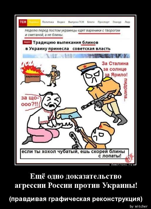 Ещё одно доказательство агрессии России против Украины!