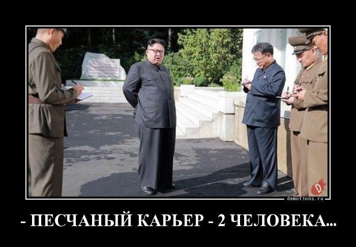 - ПЕСЧАНЫЙ КАРЬЕР - 2 ЧЕЛОВЕКА...