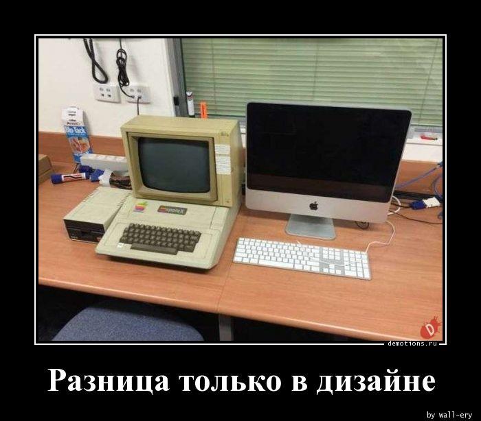 Разница только в дизайне