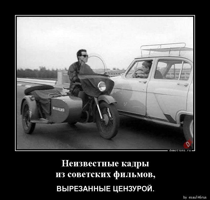 Неизвестные кадры из советских фильмов,