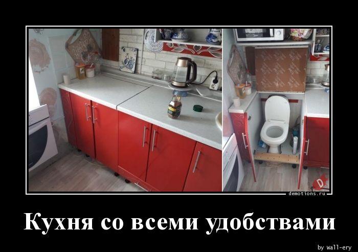 Кухня со всеми удобствами