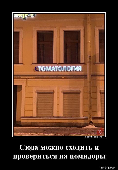 Сюда можно сходить и провериться на помидоры