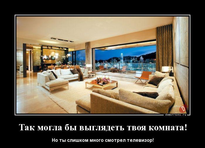Так могла бы выглядеть твоя комната!