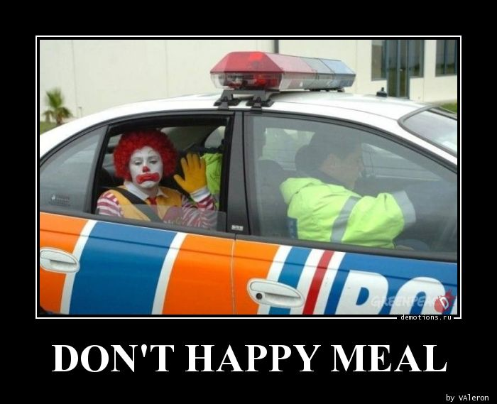 DON'T HAPPY MEAL