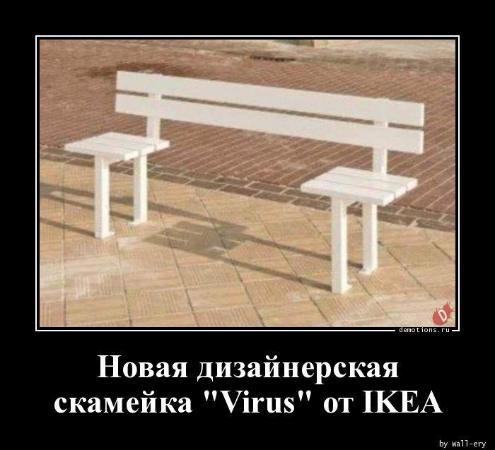 Новая дизайнерская скамейка