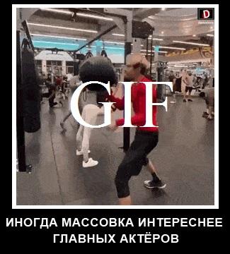 ИНОГДА МАССОВКА ИНТЕРЕСНЕЕ ГЛАВНЫХ АКТЕРОВ