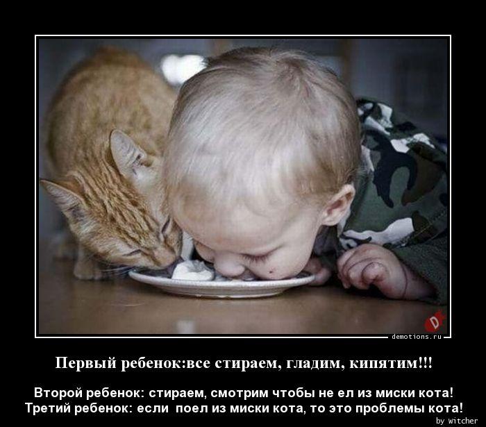 Первый ребенок:все стираем, гладим, кипятим!!!