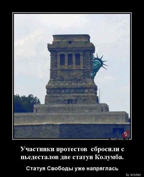 Участники протестов  сбросили с  пьедесталов две статуи Колумба.