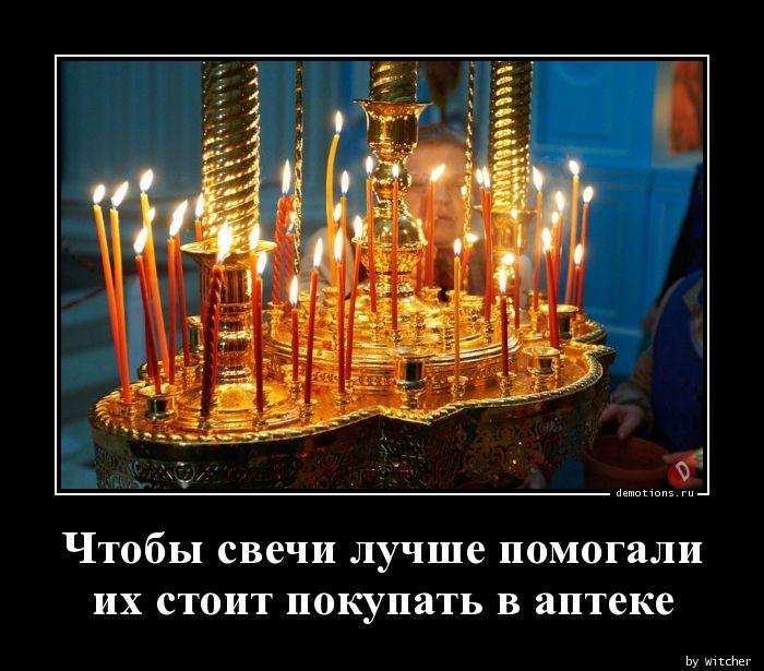 Чтобы свечи лучше помогали их стоит покупать в аптеке