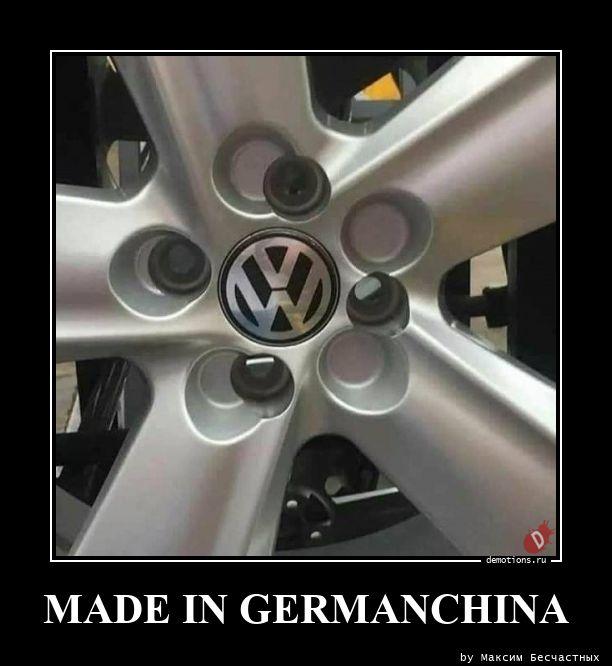 MADE IN GERMANCHINA