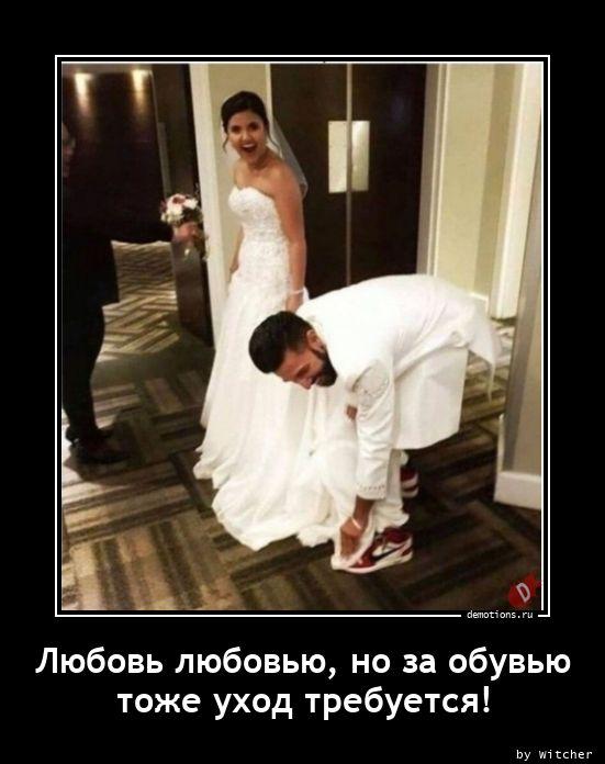 Любовь любовью, но за обувью тоже уход требуется!