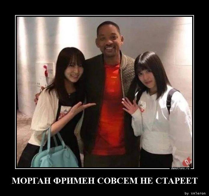 МОРГАН ФРИМЕН СОВСЕМ НЕ СТАРЕЕТ