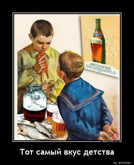 Тот самый вкус детства