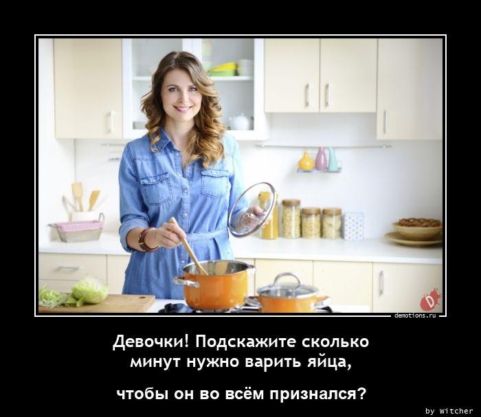 Девочки! Подскажите сколько  минут нужно варить яйца,