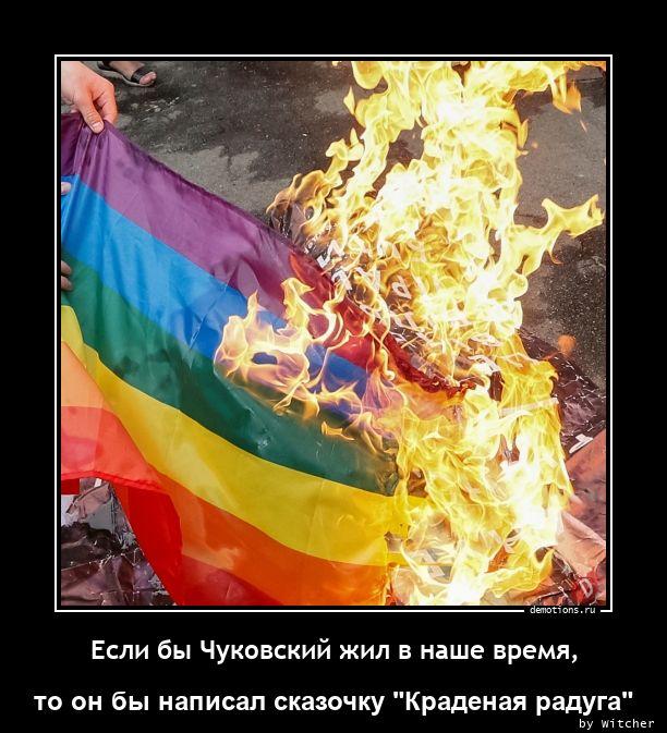 Если бы Чуковский жил в наше время,