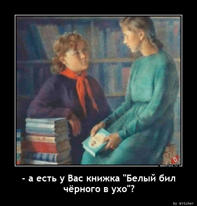 - а есть у Вас книжка