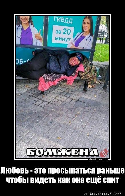 Любовь - это просыпаться раньшечтобы видеть как она ещё спит